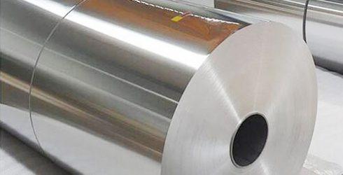 8021 aluminium foil