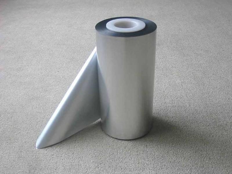 aluminum foil price