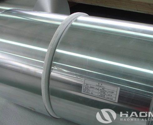 8011 aluminum foil producer