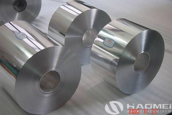 household aluminium foil manufacturers
