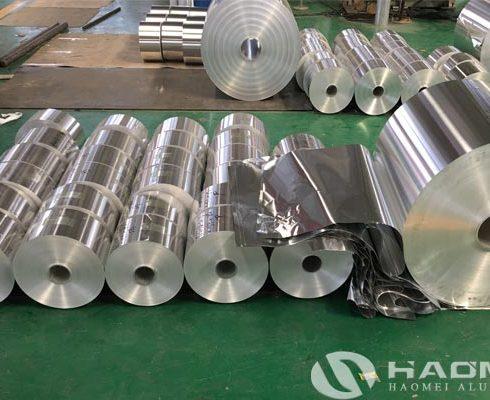aluminium foil factory in china