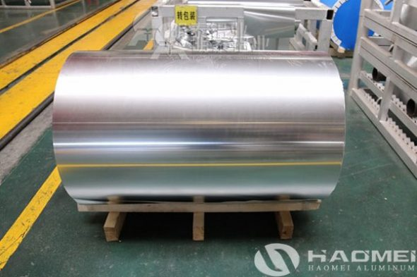 aluminum foil supplier for electrolyte capacitor