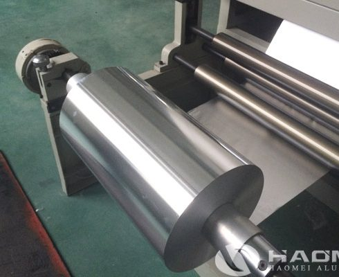 china battery aluminum foil manufacturers