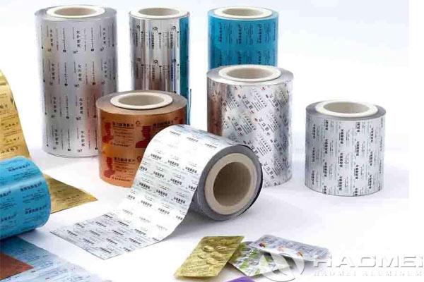 china pharmaceutical aluminum foil suppliers