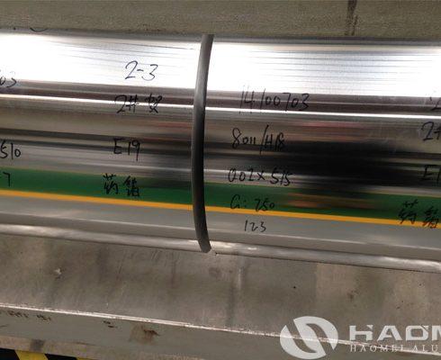 china pharmaceutical aluminum foil manufacturers