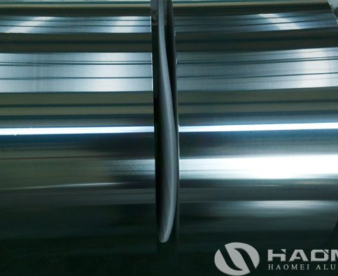 1235 aluminum foil factory in china