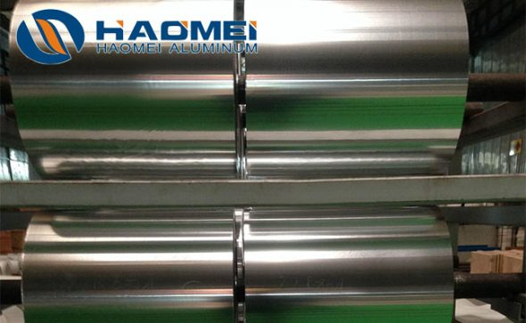 lithium battery aluminum foil