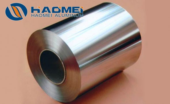 food packaging aluminium foil company