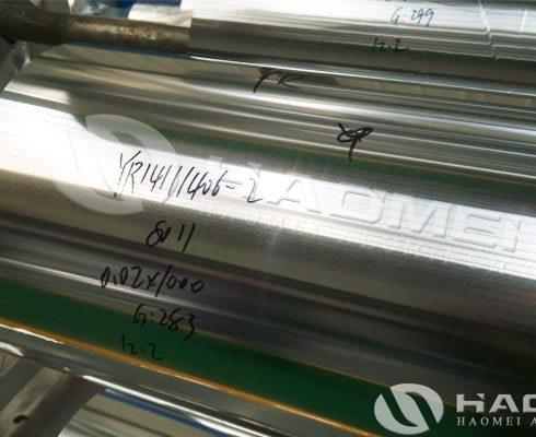 china aluminum foil company