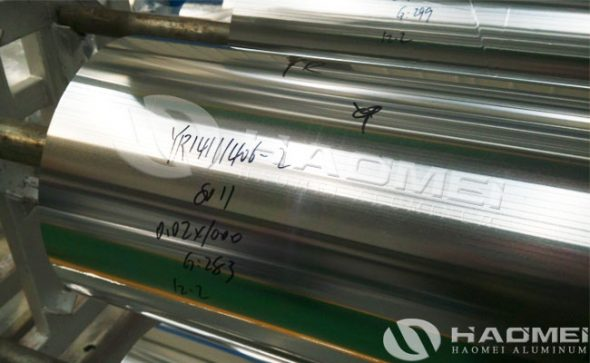 china aluminum foil company