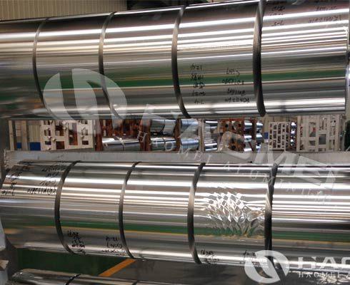 aluminium foil jumbo roll manufacturer