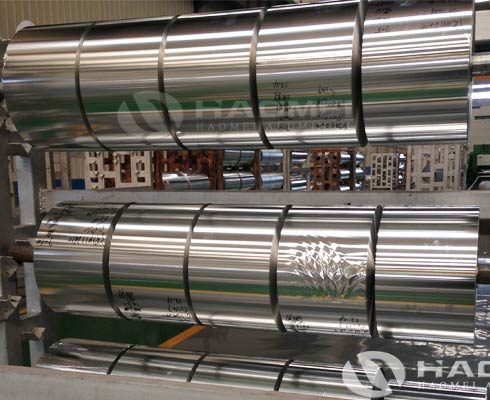 aluminium blister foil manufacturer