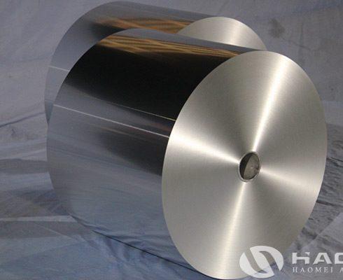 aluminium foil for medical packaging