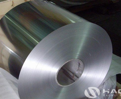 aluminum foil for auto radiator